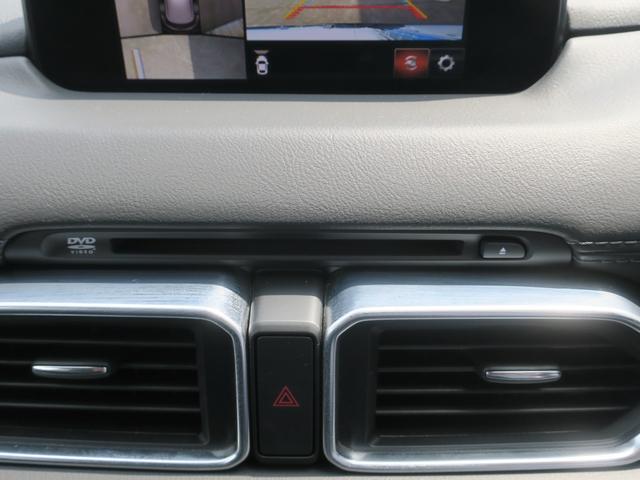 XD プロアクティブ Mナビ 地デジ 360° ETC 19AW レーダクルコン 1オーナ ABS スマートキー ナビTV 電動シート LEDヘッド ターボ メモリーナビ 盗難防止システム アイドリングストップ エアコン(28枚目)