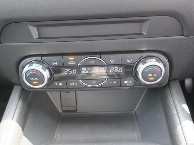 XD プロアクティブ Mナビ 地デジ 360° ETC 19AW レーダクルコン 1オーナ ABS スマートキー ナビTV 電動シート LEDヘッド ターボ メモリーナビ 盗難防止システム アイドリングストップ エアコン(29枚目)