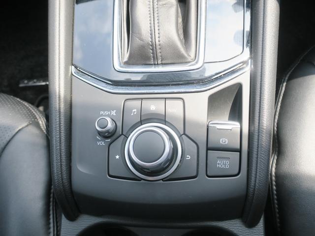 XD プロアクティブ Mナビ 地デジ 360° ETC 19AW レーダクルコン 1オーナ ABS スマートキー ナビTV 電動シート LEDヘッド ターボ メモリーナビ 盗難防止システム アイドリングストップ エアコン(31枚目)