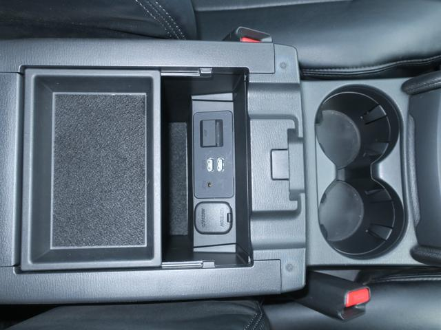 XD プロアクティブ Mナビ 地デジ 360° ETC 19AW レーダクルコン 1オーナ ABS スマートキー ナビTV 電動シート LEDヘッド ターボ メモリーナビ 盗難防止システム アイドリングストップ エアコン(32枚目)