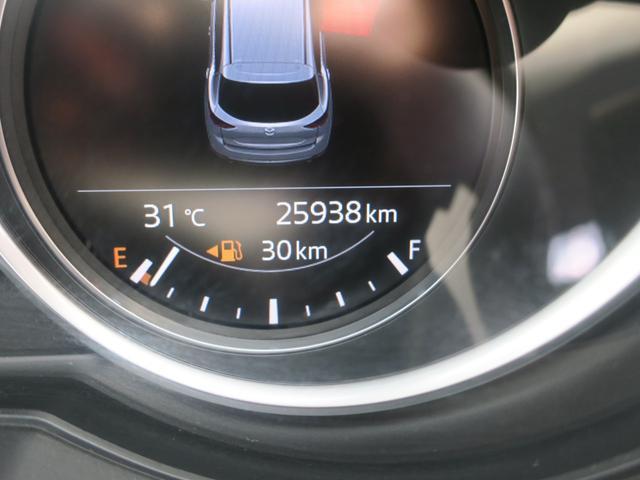 XD プロアクティブ Mナビ 地デジ 360° ETC 19AW レーダクルコン 1オーナ ABS スマートキー ナビTV 電動シート LEDヘッド ターボ メモリーナビ 盗難防止システム アイドリングストップ エアコン(44枚目)