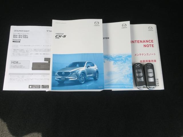 25S Lパッケージ 4WD Mナビ 地デジ ドラレコ 19AW パワーゲート ワンオーナー車 全周囲カメラ DVD再生 ナビTV LEDライト メモリーナビ 4WD ETC アイドリングストップ キーレス シートヒータ プリクラ(20枚目)