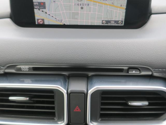 25S Lパッケージ 4WD Mナビ 地デジ ドラレコ 19AW パワーゲート ワンオーナー車 全周囲カメラ DVD再生 ナビTV LEDライト メモリーナビ 4WD ETC アイドリングストップ キーレス シートヒータ プリクラ(29枚目)