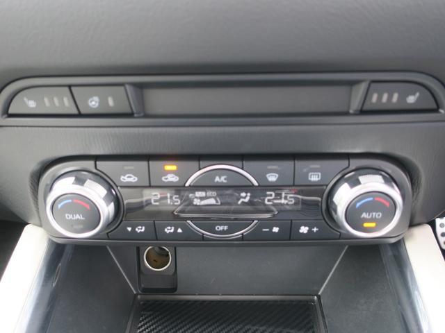 25S Lパッケージ 4WD Mナビ 地デジ ドラレコ 19AW パワーゲート ワンオーナー車 全周囲カメラ DVD再生 ナビTV LEDライト メモリーナビ 4WD ETC アイドリングストップ キーレス シートヒータ プリクラ(30枚目)