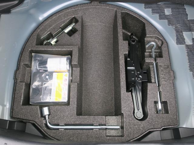 1.5 XD ツーリング Mナビ 地デジ ETC Bカメラ 16AW クルーズC 衝突軽減B Dターボ ナビ・TV LEDヘッド DVD 盗難防止装置 スマートキー アイドリングストップ メモリーナビ キーレス 横滑り防止装置(35枚目)