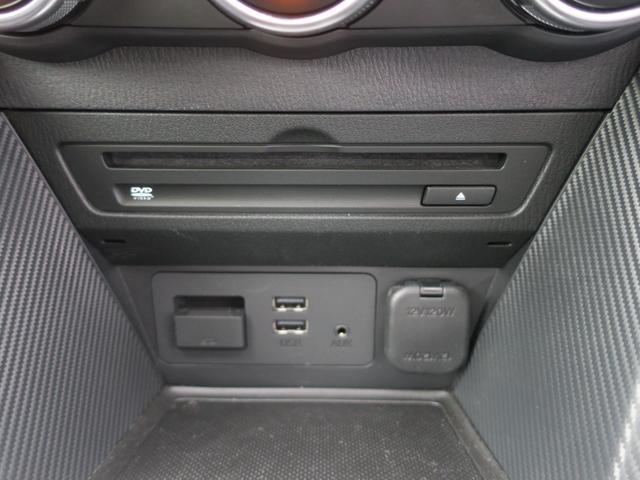 20S プロアクティブ ナビ 地デジ ETC Bカメラ 18AW 衝突軽減装置 ナビTV 地上デジタ DVDプレーヤー LEDヘッド Bカメ 1オーナー ETC メモリーナビ アイドリングストップ エアバック ABS(29枚目)