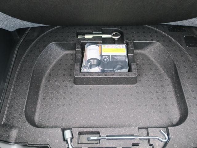 20S プロアクティブ ナビ 地デジ ETC Bカメラ 18AW 衝突軽減装置 ナビTV 地上デジタ DVDプレーヤー LEDヘッド Bカメ 1オーナー ETC メモリーナビ アイドリングストップ エアバック ABS(36枚目)