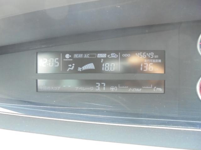 マツダ ビアンテ 20S スカイアクティブ 両側電動スライドドア リアエンタ