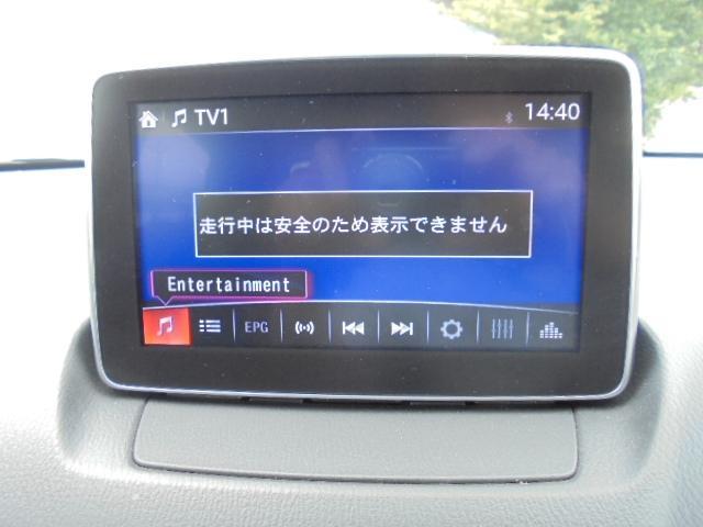 マツダ デミオ 1.3 13S マツダコネクトナビ ETC スマートキー