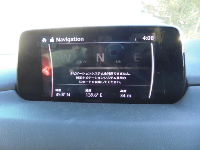 マツダ CX-5 2.2 XD LPKG Pリフトゲート DSRC