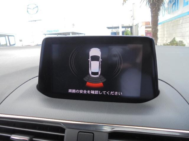 1.5 15XD プロアクティブ ディーゼルターボ Bluetooth(20枚目)