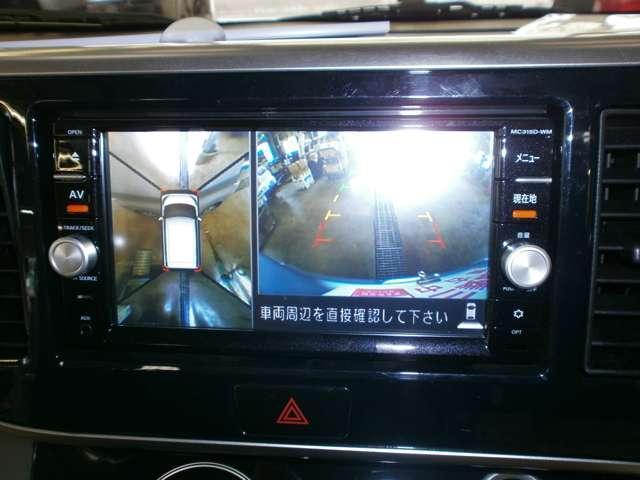 三菱 eKスペースカスタム 660 カスタム T eアシスト
