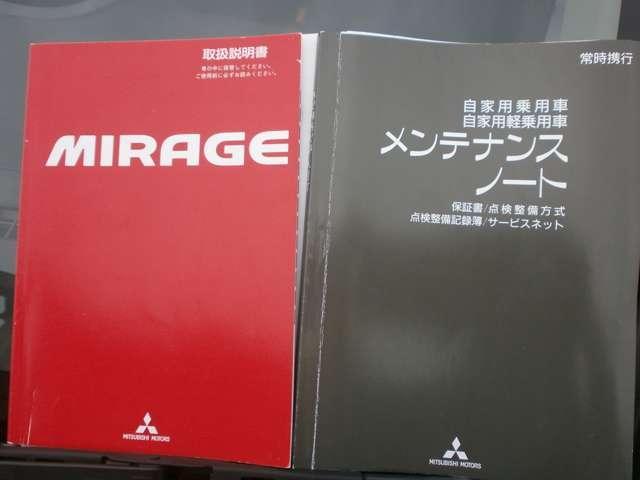 三菱 ミラージュ 1.0 G