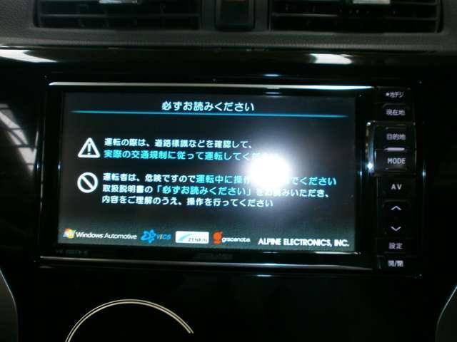 三菱 eKカスタム 660 G  メモリーナビ