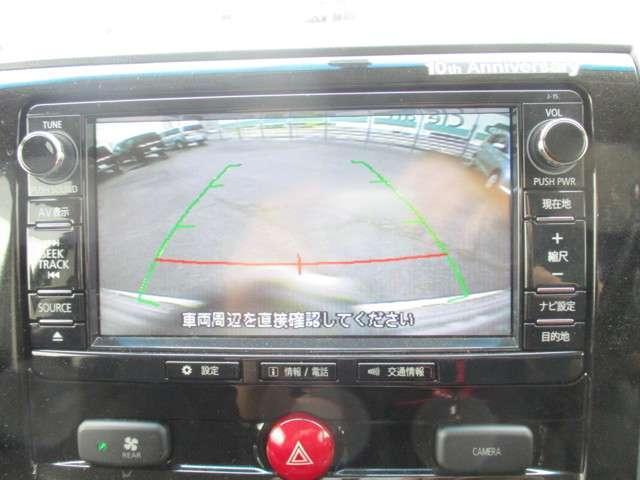 2.2 シャモニー ディーゼルターボ 4WD(3枚目)
