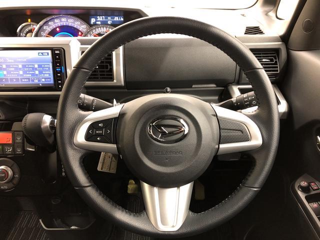 アップグレードパック付き車、ステアリングスイッチ搭載!ハンドルから手を離さなくても手元のスイッチで音量調節や選曲操作ができます!視線をそらさず操作が出来て大変便利です♪