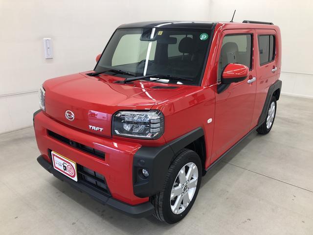 G 次世代スマートアシスト 2WD プッシュスタート LEDヘッドライト オートエアコン 電動ドアミラー シートヒーター(7枚目)