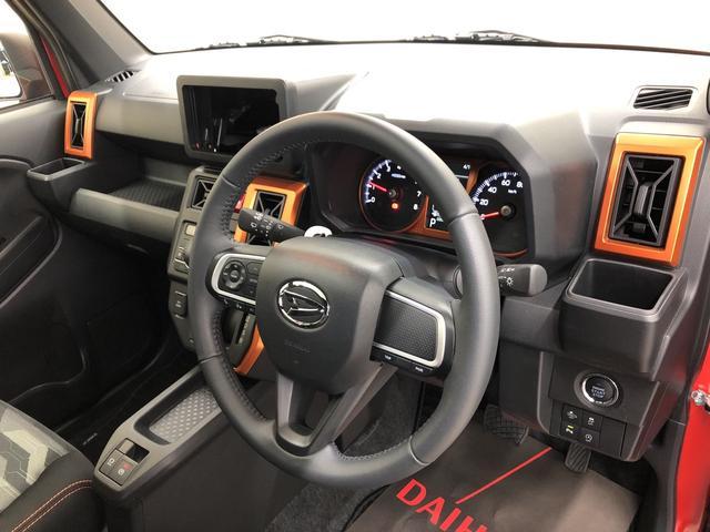G 次世代スマートアシスト 2WD プッシュスタート LEDヘッドライト オートエアコン 電動ドアミラー シートヒーター(15枚目)