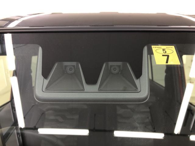G 次世代スマートアシスト 2WD プッシュスタート LEDヘッドライト オートエアコン 電動ドアミラー シートヒーター(19枚目)