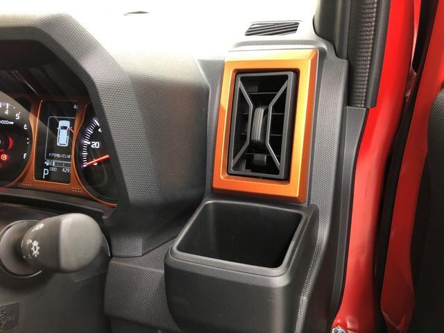 G 次世代スマートアシスト 2WD プッシュスタート LEDヘッドライト オートエアコン 電動ドアミラー シートヒーター(24枚目)