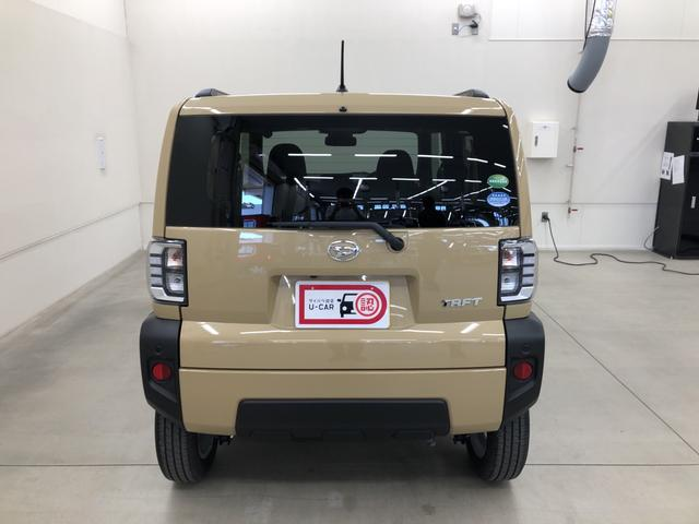 G 次世代スマートアシスト 2WD プッシュスタート LEDヘッドライト オートエアコン 電動ドアミラー シートヒーター(3枚目)