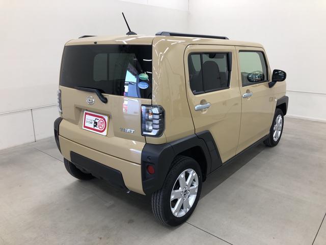 G 次世代スマートアシスト 2WD プッシュスタート LEDヘッドライト オートエアコン 電動ドアミラー シートヒーター(8枚目)