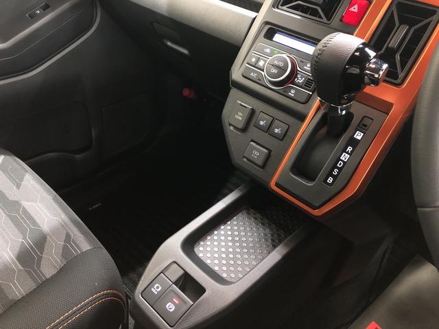 G 次世代スマートアシスト 2WD プッシュスタート LEDヘッドライト オートエアコン 電動ドアミラー シートヒーター(11枚目)