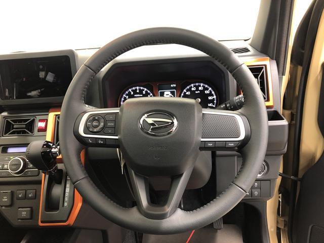 G 次世代スマートアシスト 2WD プッシュスタート LEDヘッドライト オートエアコン 電動ドアミラー シートヒーター(16枚目)