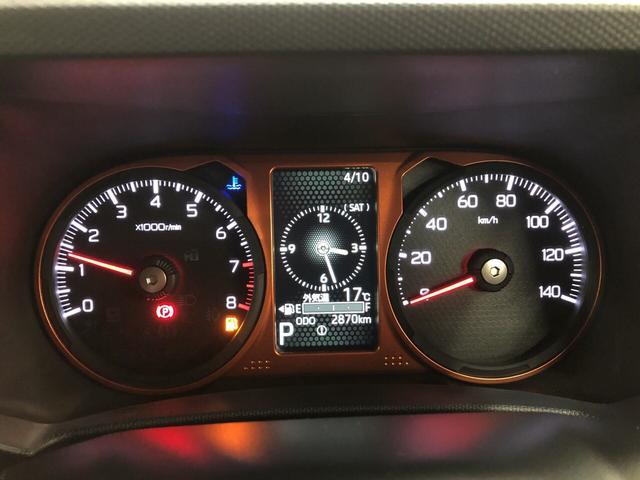 G 次世代スマートアシスト 2WD プッシュスタート LEDヘッドライト オートエアコン 電動ドアミラー シートヒーター(21枚目)