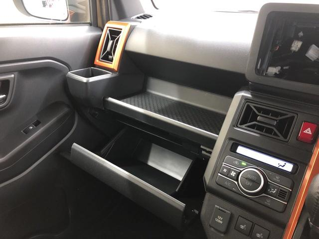 G 次世代スマートアシスト 2WD プッシュスタート LEDヘッドライト オートエアコン 電動ドアミラー シートヒーター(25枚目)