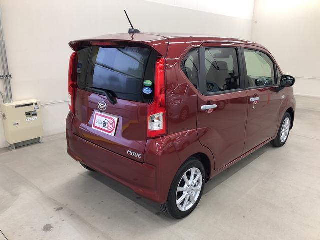 XリミテッドII SAIII 2WD プッシュスタート オートエアコン 電動ドアミラー シートヒーター(8枚目)