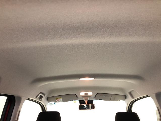 XリミテッドII SAIII 2WD プッシュスタート オートエアコン 電動ドアミラー シートヒーター(12枚目)