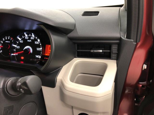 XリミテッドII SAIII 2WD プッシュスタート オートエアコン 電動ドアミラー シートヒーター(24枚目)