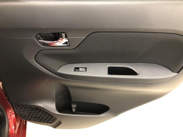 XリミテッドII SAIII 2WD プッシュスタート オートエアコン 電動ドアミラー シートヒーター(28枚目)