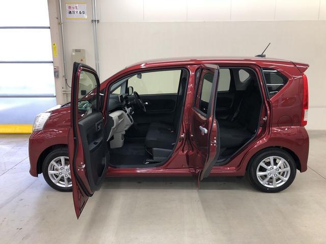 XリミテッドII SAIII 2WD プッシュスタート オートエアコン 電動ドアミラー シートヒーター(36枚目)