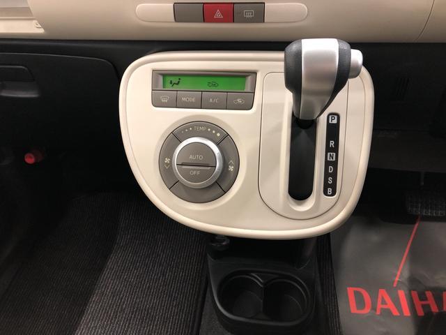 ココアプラスG 2WD キーフリー オートエアコン 電動ドアミラー(11枚目)