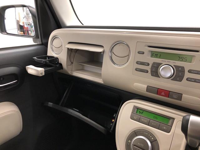 ココアプラスG 2WD キーフリー オートエアコン 電動ドアミラー(25枚目)