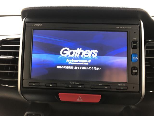 G SSブラックスタイルパッケージ プッシュスタート オートエアコン 両側電動スライドドア 電動ドアミラー シートヒーター(10枚目)