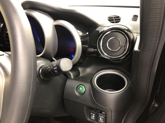 G SSブラックスタイルパッケージ プッシュスタート オートエアコン 両側電動スライドドア 電動ドアミラー シートヒーター(24枚目)