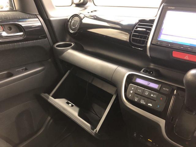 G SSブラックスタイルパッケージ プッシュスタート オートエアコン 両側電動スライドドア 電動ドアミラー シートヒーター(25枚目)