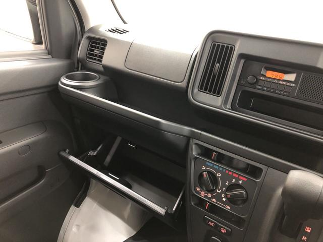 DX SAIII 2WD キーレス マニュアルエアコン(25枚目)