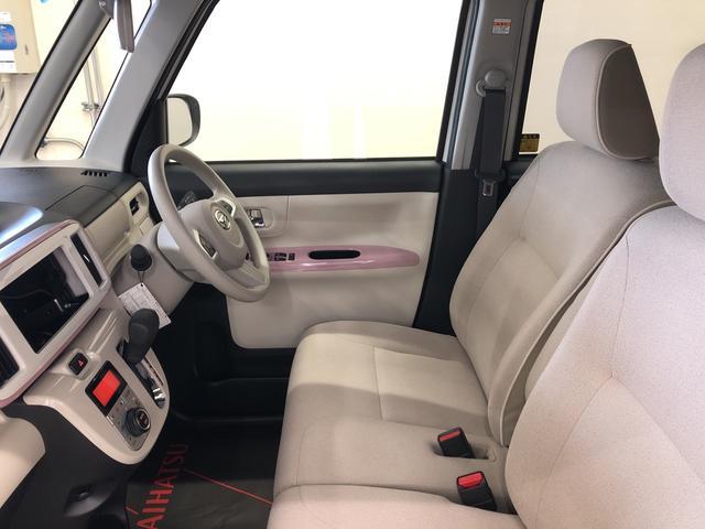 Gメイクアップリミテッド SAIII 2WD プッシュスタート オートエアコン 両側電動スライドドア 電動ドアミラー(13枚目)