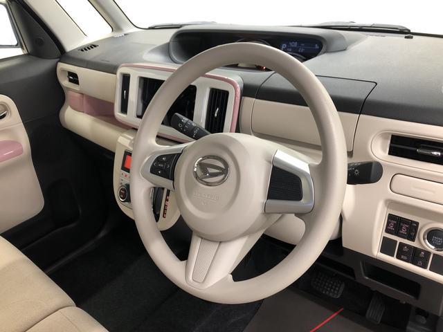 Gメイクアップリミテッド SAIII 2WD プッシュスタート オートエアコン 両側電動スライドドア 電動ドアミラー(15枚目)