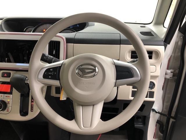 Gメイクアップリミテッド SAIII 2WD プッシュスタート オートエアコン 両側電動スライドドア 電動ドアミラー(16枚目)