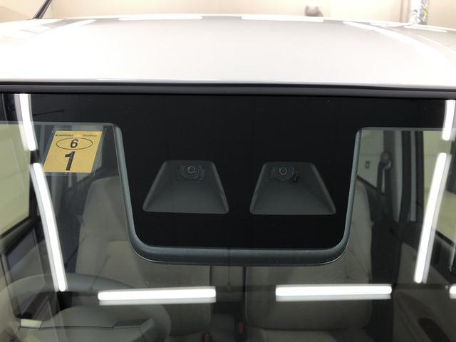 Gメイクアップリミテッド SAIII 2WD プッシュスタート オートエアコン 両側電動スライドドア 電動ドアミラー(19枚目)