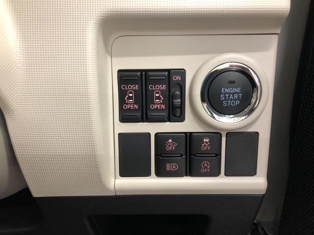 Gメイクアップリミテッド SAIII 2WD プッシュスタート オートエアコン 両側電動スライドドア 電動ドアミラー(22枚目)