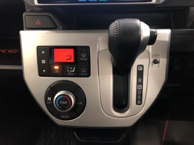 G SA 4WD プッシュスタート オートエアコン 両側電動スライドドア 電動ドアミラー(11枚目)