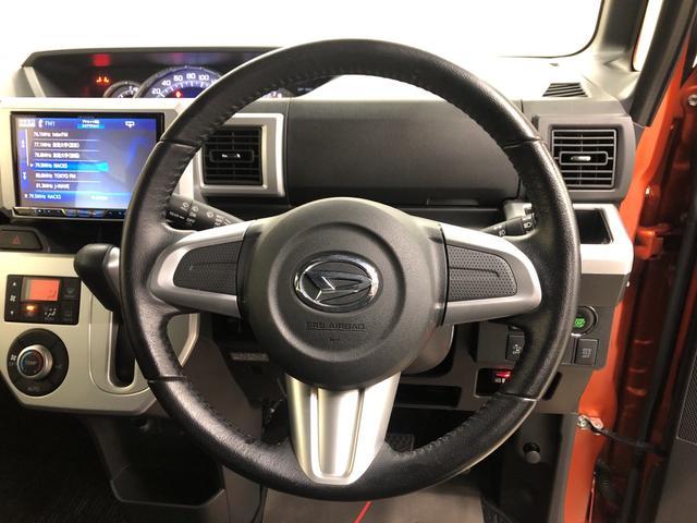 G SA 4WD プッシュスタート オートエアコン 両側電動スライドドア 電動ドアミラー(16枚目)