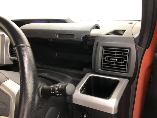 G SA 4WD プッシュスタート オートエアコン 両側電動スライドドア 電動ドアミラー(24枚目)