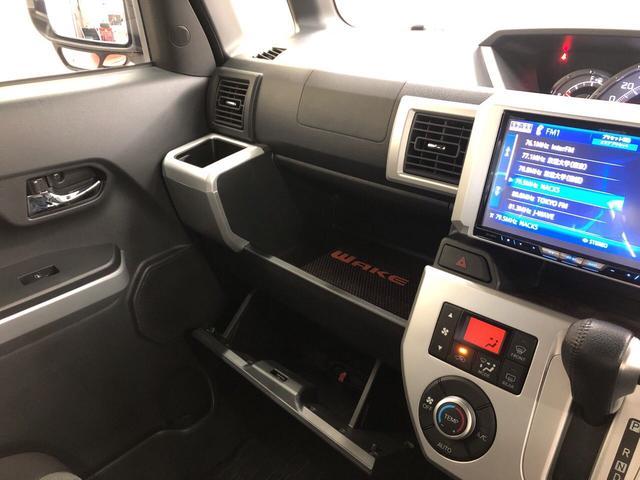 G SA 4WD プッシュスタート オートエアコン 両側電動スライドドア 電動ドアミラー(25枚目)